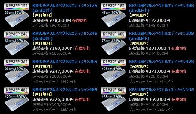Baidu IME_2012-4-24_13-36-4