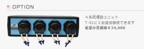 Baidu IME_2012-5-21_11-9-3