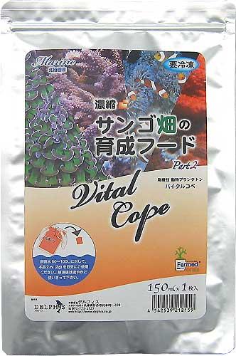 item_cope_l.jpg