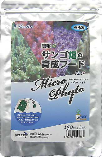 item_phyto_l.jpg