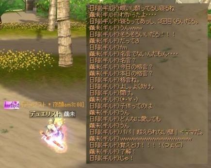 SRO[2014-10-25 04-09-16]_82