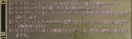 SRO[2014-11-24 21-41-00]_17