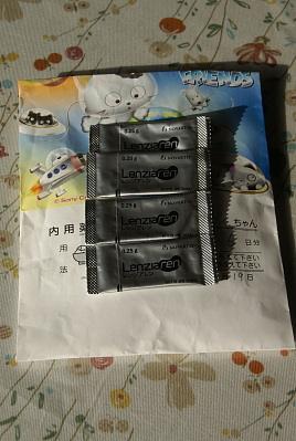 1119-6_20121218005427.jpg
