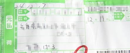 1219-1_20121219221421.jpg