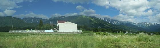 17-3白馬山脈