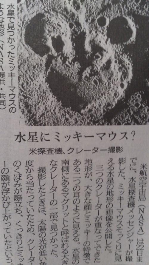 6譛・3譌・縲€繝ヲ繝√Ι繝ウ_convert_20120623140421