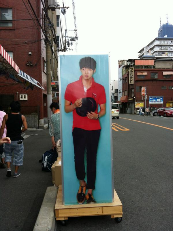 8月5日 ユチョン3