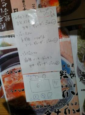 11月16日 JYJ3