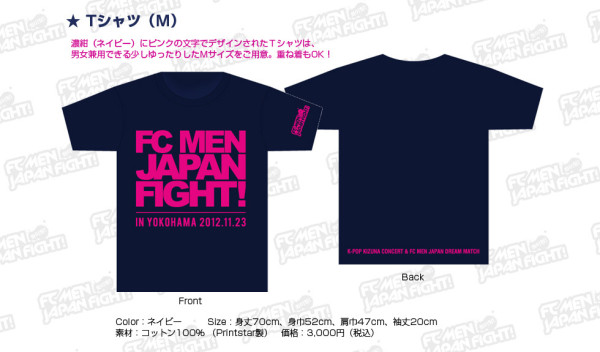 11月21日 FC2