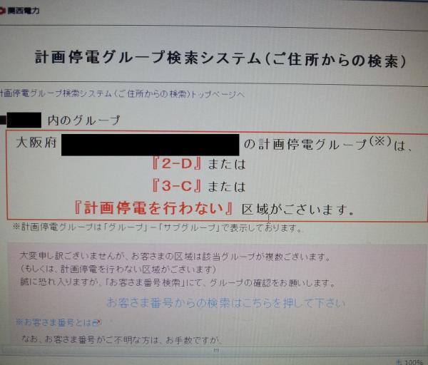 DSC20120703+081941_convert_20120703083010.jpg