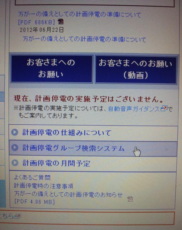 DSC20120703+082040_convert_20120703083038.jpg