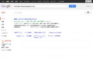 20120511-052235_link-httpwwwjohoguardcom_Googlesearch.png