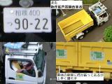 20120526161232CIMG8198sp_sagi-muryosatei_sagami400tu9022.jpg