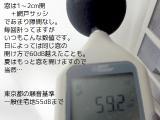 20120531140556CIMG8222sp_fujidry59dbAVI.jpg