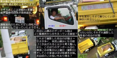 20120721180936CIMG8291sp_sagami400tu9022kanagawasyoukai_souonjourei-ihan_pm6over_face_biggest.jpg