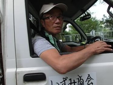 20120906111106CIMG8365sp_yokohama480ka9568gyakugire_face_saiseikoubou.jpg