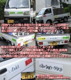 20120906111106CIMG8365sp_yokohama480ka9568gyakugire.jpg