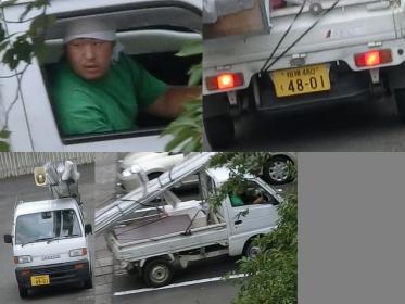 20120927153852CIMG8411sp_sagami480ku4801saodake_and_kaisyu_tugihagi-tape_biggest_face.jpg