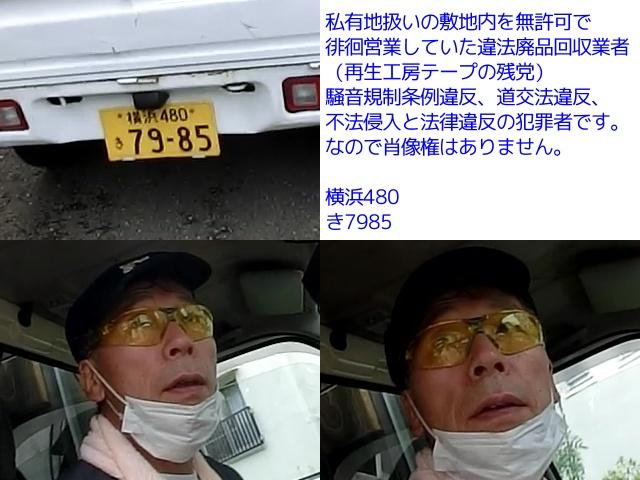 20130513102300CIMG8569saiseikoubou-zainichi_am8start_mukyoka-jihaku.jpg