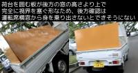 20130606125730CIMG8638sp_sagami480ke1475no-backwindow.jpg