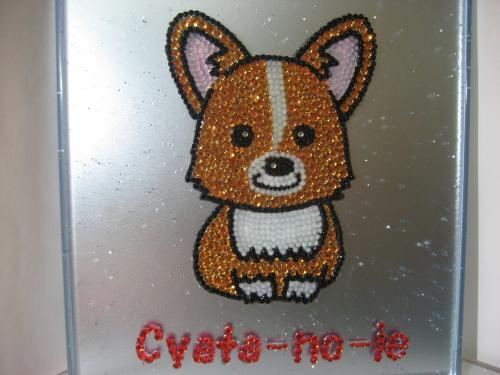 茶太の家 ロゴ