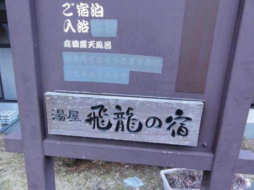 130112-29.jpg