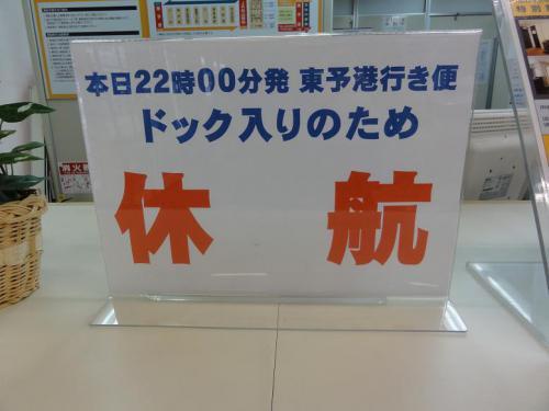 130302-12.jpg
