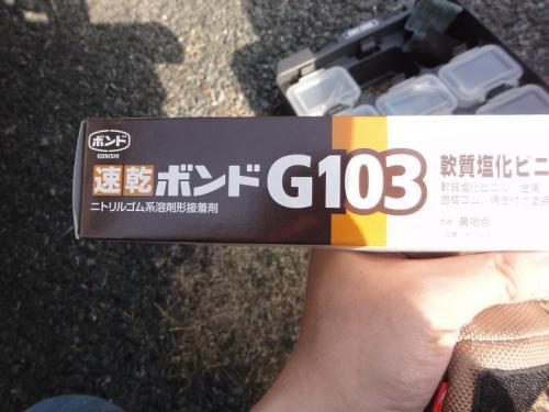 130316-3.jpg
