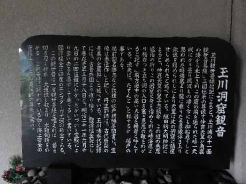 130623-10.jpg