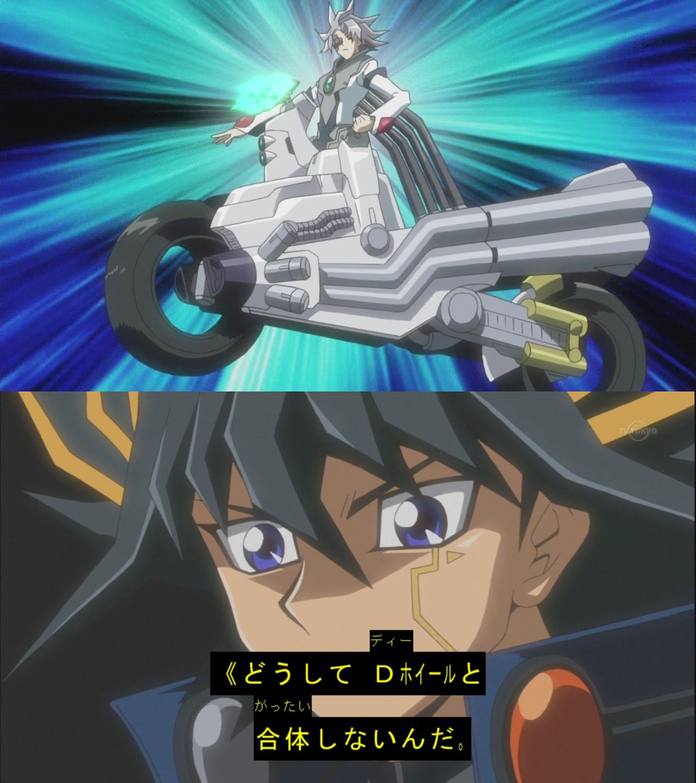 why_fusion_448_504.jpg