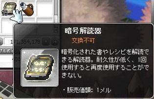 20141117ss2.jpg