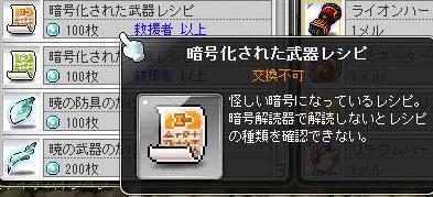 20141117ss3.jpg