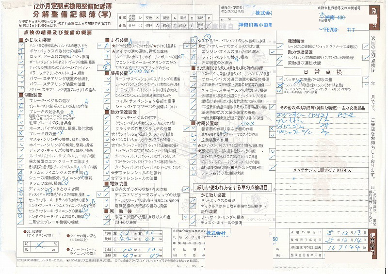Scan20009.jpg
