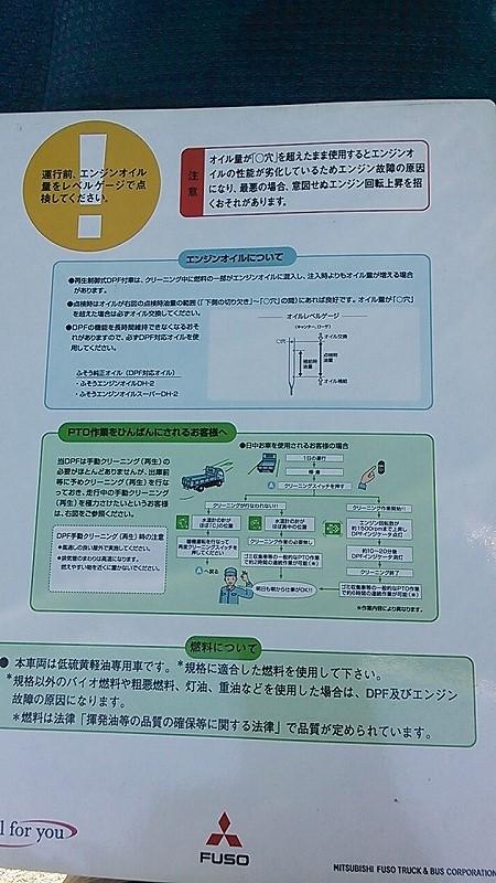 miNEC_0764.jpg