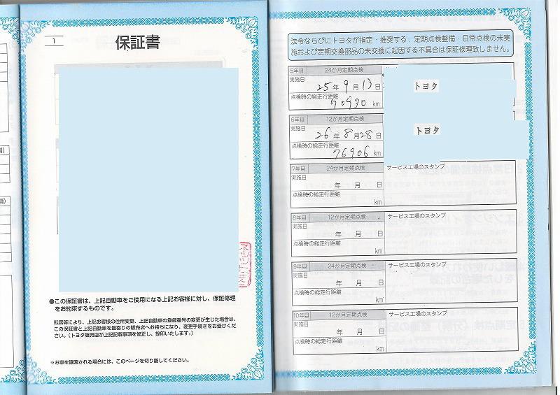 miScan20002.jpg