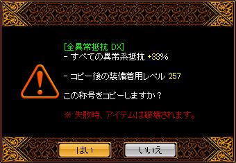 ( ・´ー・`)1