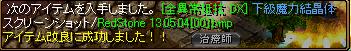 ( ・´ー・`)2