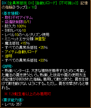 ( ・´ー・`)3