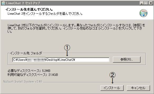 lime005_1.jpg