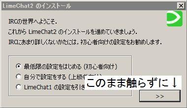 lime007.jpg