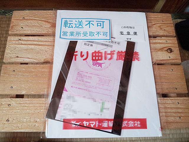 20140730_110146.jpg