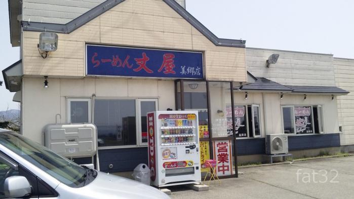 shop-20120429.jpg