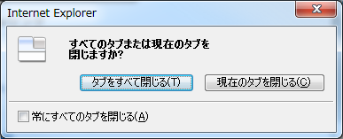 20120519202004550.png