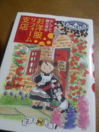 fc2blog_20121013233711981.jpg