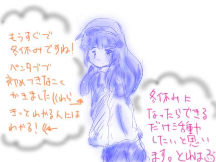 繝輔ぃ繧、繝ォ・薙″縺ェ縺点convert_20121220233440