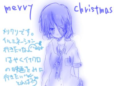 繝輔ぃ繧、繝ォ・廟convert_20121224213132