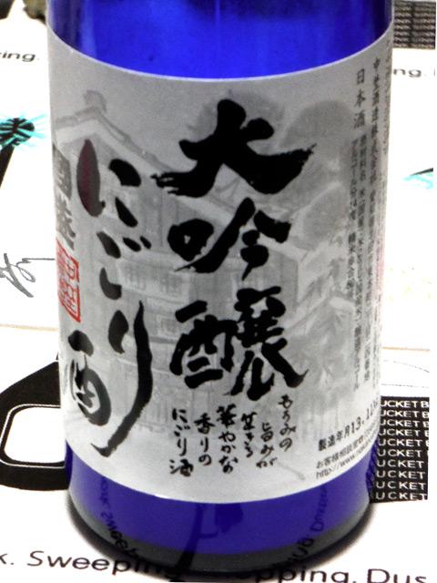國盛_大吟醸にごり酒