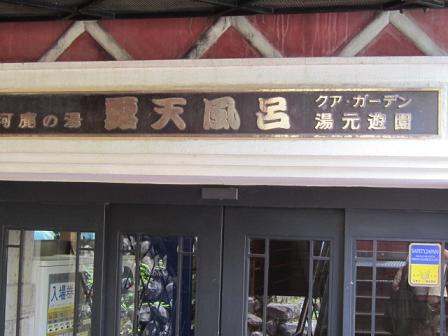 飛騨高山ー1