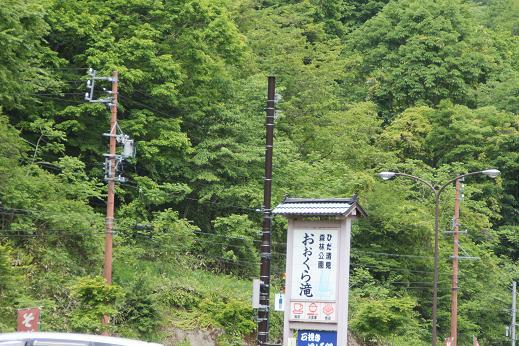飛騨高山。vol2
