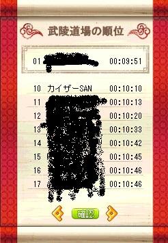 bandicam 2013-11-26 17-21-22-199